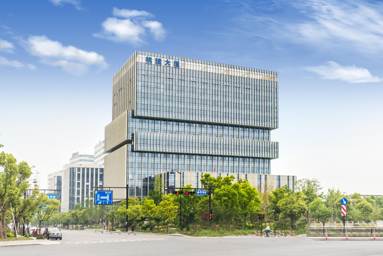 东电社·大事记|东业控股集团与杭玻集团签订战略合作协议,打造跨境电商上下游生态产业集群示范区