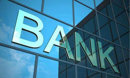 银行家调查报告:国内房地产市场仍是稳中有变,房价或上涨
