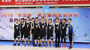 """DB-club"" 东业园区篮球俱乐部成立,战队集结完毕,争霸赛一触即发!"